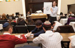 Adas Torah